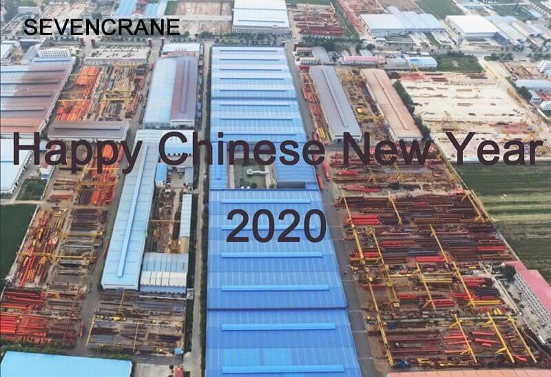 chinese-new-year-2020-sevencrane-hoist-crane